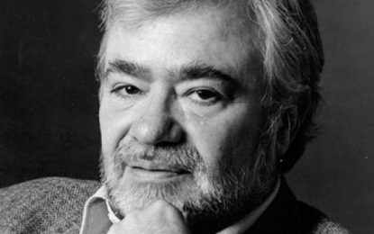 """Invitan a participar en Premio de Narrativa Histórica """"Ignacio Solares"""""""
